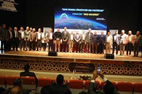 Eyyübiye belediyesi '2019 yılı Türkiye'nin Dış Politikası' Paneline ev sahipliği yaptı