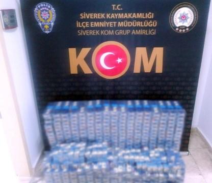 Şanlıurfa'da yasa dışı bahis operasyonu: 16 tutuklama