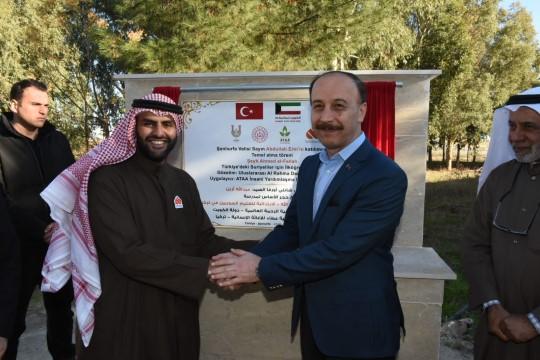 Kuveytli Hayırseverler Eyyübiye'de Bir Okul Daha Yapacak