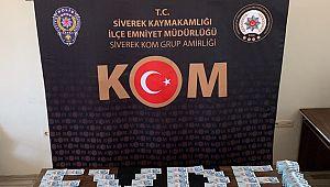 Şanlıurfa'da kalpazanlara eş zamanlı operasyon: 6 tutuklama (Videolu Haber)