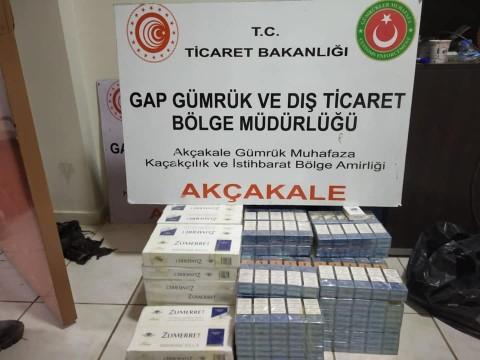 Gümrükte bin 980 adet kaçak sigara ele geçirildi