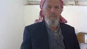 Vefat:Abdurrahman kaya (81)