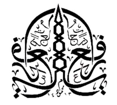 Hüsnü Hat Ustası Mahmut Dörtbudak Hocanın 17 öğrencisinin eserleri ŞURKAV yayınlarında
