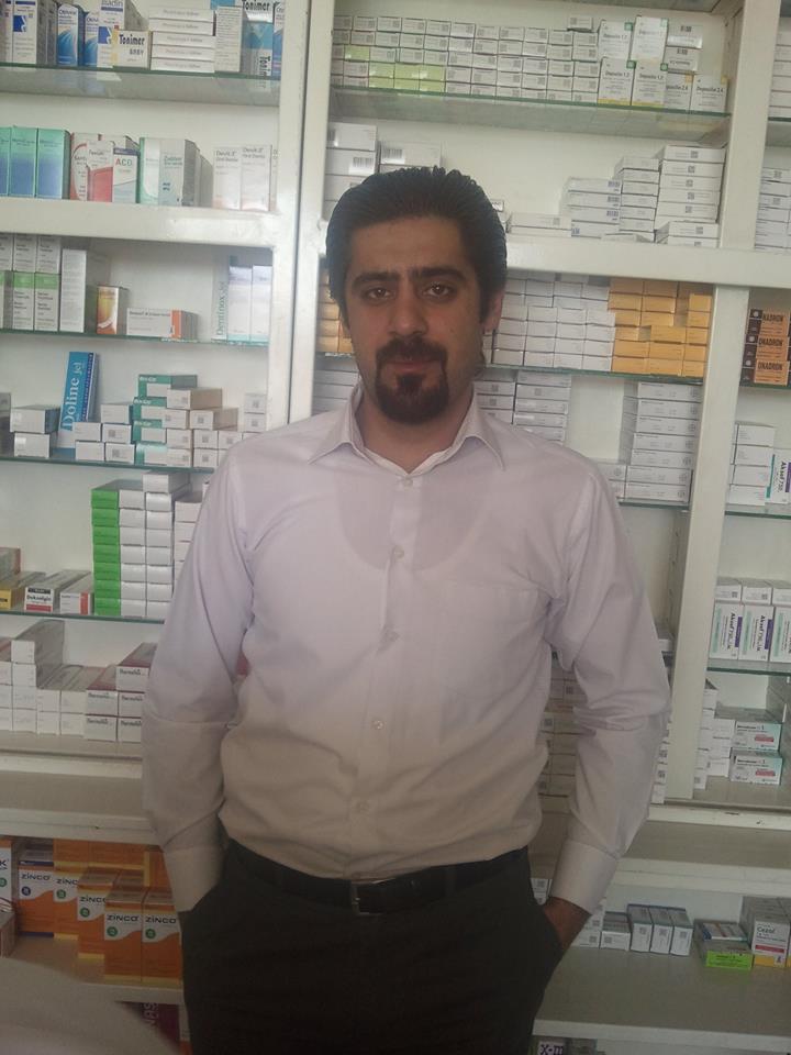 Salih Yavuz